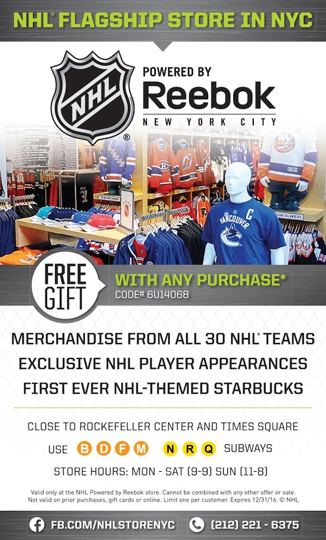 NHL Powered by Reebok - Free gift with any purchase Expires: 12/31/2016