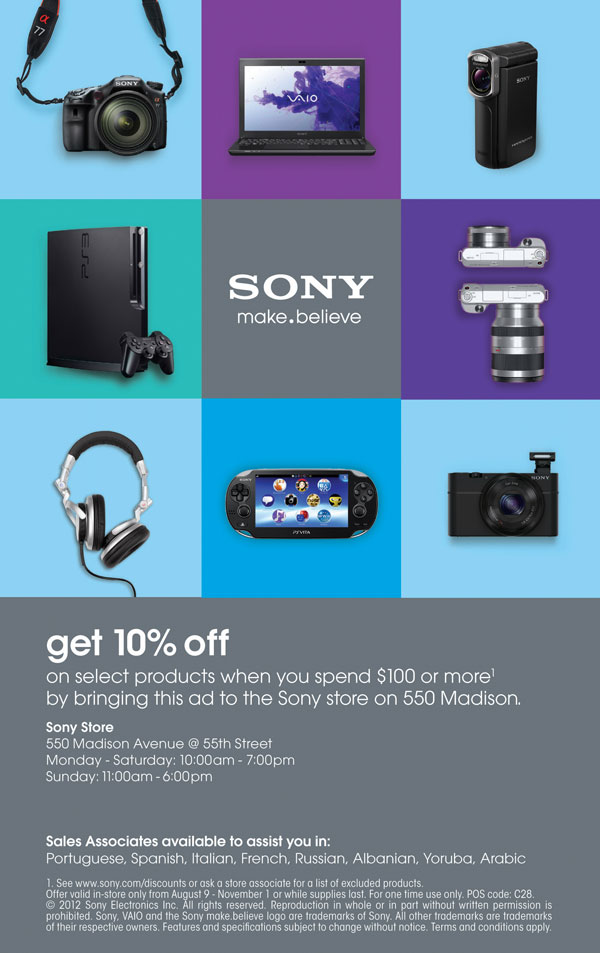 Listed above you'll find some of the best sony coupons, discounts and promotion codes as ranked by the users of willbust.ml To use a coupon simply click the coupon code then enter the code during the store's checkout process.