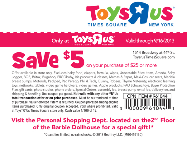 Shopping square discount coupons