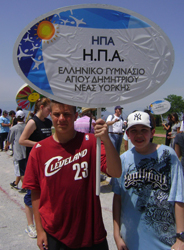Pantelis Zioulis and John Ades at the closing ceremonies of the 2010 Mathitiada Olympics in Serres, Greece