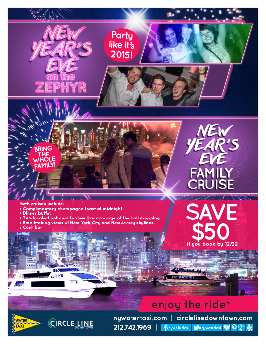 New Years Eve Cruise Coupon