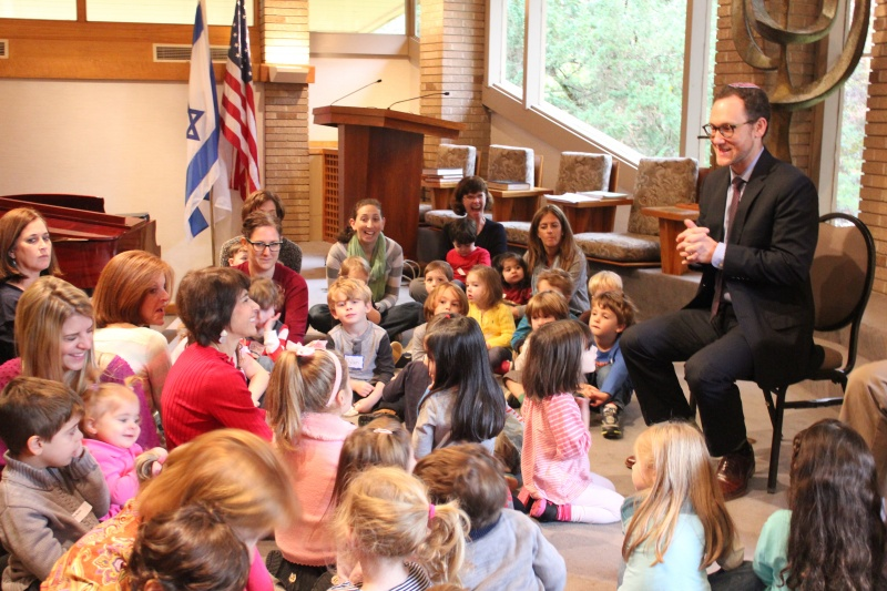Temple Israel Early Childhood Center