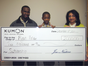 kumon scholarship new city