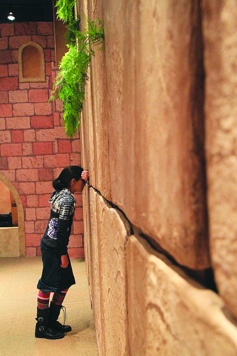 At Mini-Israel, children can visit the Kotel, the Western Wall, and experience a live video feed from the actual landmark in Israel.