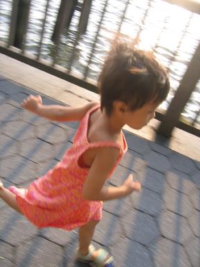 Bakal Child
